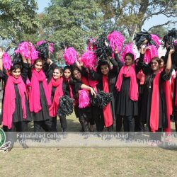 Faisalabad College for Woman Samnabad~24