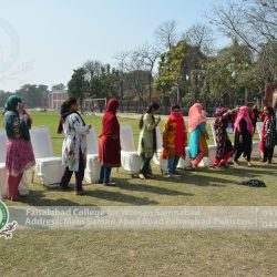 Faisalabad College for Woman Samnabad~27