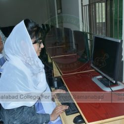 Computer Lab - Faisalabad College For Women