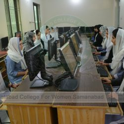 Computer Lab - Faisalabad College For Women~3