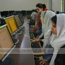 Computer Lab - Faisalabad College For Women~5