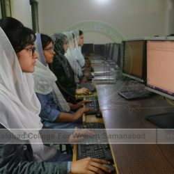 Computer Lab - Faisalabad College For Women~7