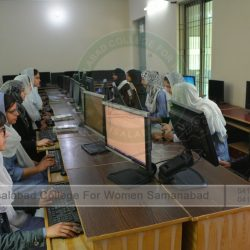 Computer Lab - Faisalabad College For Women~9